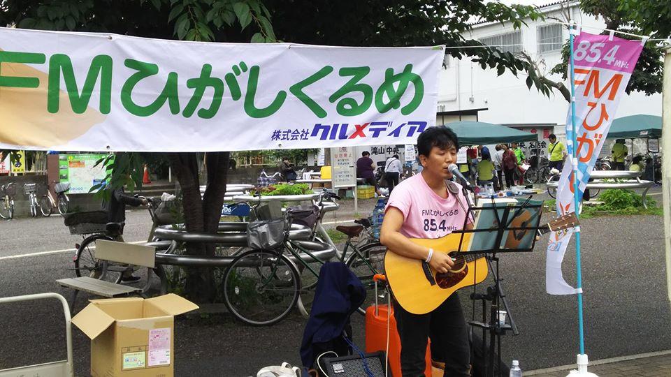 滝山中央名店会でPRイベント!